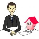 現在組まれている住宅ローンの金利はどのくらいですか?