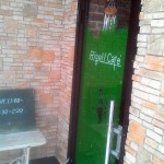 「Rigell Cafe (リゲル カフェ)」(旭川市末広5-8)