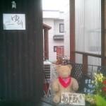 カフェ ゆるり(旭川市神楽岡9-3)