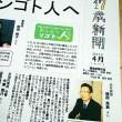 20140321高校ガイダンス記事