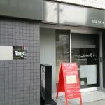ゴタク (GOTAKU)(旭川市4条通8)