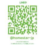 公式LINEアカウント(LINE@)ができました。