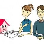 不動産に関する相談事例