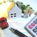 住宅ローンシュミレーション~あなたはどのくらい借りられる?~